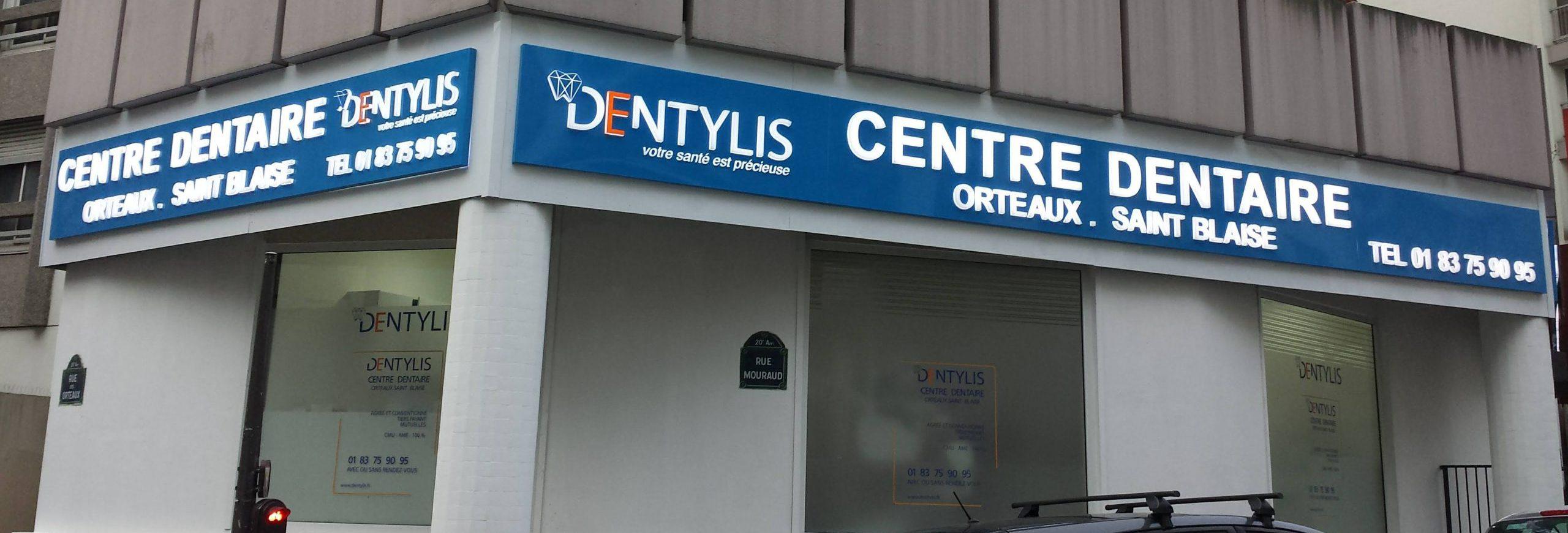 Centre Dentaire Dentylis Paris 20